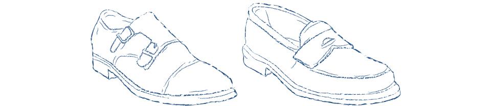 scarpe maschili casual
